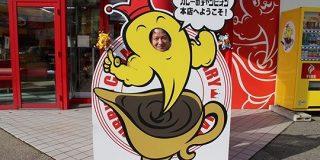 チャンピオンカレーのおいしい誘惑【ツイッターは仕事!企業公式「中の人」集合(8)】 : J-CASTトレンド