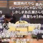 【竜王戦】豊島将之名人が4勝1敗で奪取、史上4人目の竜王名人誕生!|2ch名人