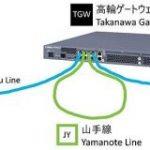 #高輪ゲートウェイ 駅のイメージ画像にネットワークエンジニア( #ネツエン )が盛大に吹く #ヤマハ #RTX5000 – Togetter