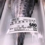 海無し県なのに!? スーパーで「埼玉県」産の海水魚のさわらが販売されてたお話 – Togetter