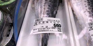 海無し県なのに!? スーパーで「埼玉県」産の海水魚のさわらが販売されてたお話 - Togetter