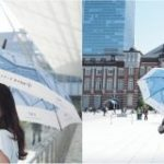 1日70円の傘シェアサービス「アイカサ」が1周年、東京駅周辺41カ所に新たに展開 | TechCrunch