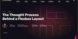 Flexboxでレイアウトする時、その背後にある思考プロセス   コリス