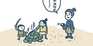 本当は速くならない「Webサイトの表示高速化アンチパターン」10選 榊原昌彦