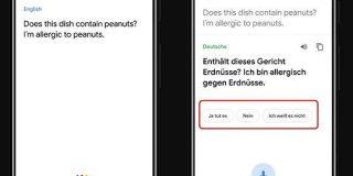 Googleアシスタントのリアルタイム通訳機能がiOSとAndroidでも利用可能に - ITmedia