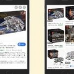 Google 画像検索に在庫状況が表示、「在庫あり」でクリック率アップするかも? | 海外SEO情報ブログ