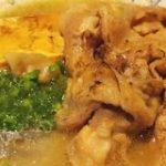 冬場の鍋に飽きた人は「豚汁専門店」に行けば救われるかもしれない / プレミアムな豚汁を味わえる東京・代々木の「ごちそうとん汁」 | ロケットニュース24