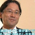 NHK将棋フォーカス「九段・地球代表 深浦康市」|2ch名人