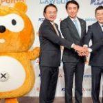 「au WALLET ポイント」は「Ponta」に統合へ-KDDIやローソン、三菱商事ら4社が提携 – CNET