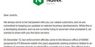 NGINX、モスクワオフィスへの強制捜査の状況を説明。創業者Igor Sysoev氏への尋問はあったものの、現時点で逮捕者や拘束者はなしと - Publickey