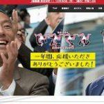 NHK『いだてん』大河最低視聴率更新と、世界的な「コンテンツ大競争時代」の蹉跌|(山本一郎)