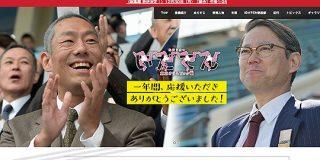 NHK『いだてん』大河最低視聴率更新と、世界的な「コンテンツ大競争時代」の蹉跌 (山本一郎)