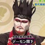 2019.12.15 NHK BS1スペシャル完全版どすこい!夢の大相撲~令和元年AI場所~ – Togetter
