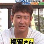 菅野「一番嫌な打者は福留さん。すごいあの人は」 : なんJ(まとめては)いかんのか?