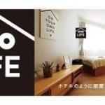 ヤフー、「OYO LIFE」運営会社との提携解消か – CNET
