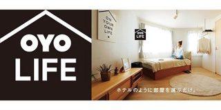 ヤフー、「OYO LIFE」運営会社との提携解消か - CNET