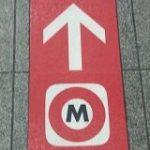 東京でおなじみのあのロゴに外国人が『マリオオオオ!?』となっていたのでコラボレーションに期待の声「もうそれにしか見えない」 – Togetter