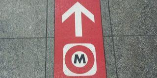 東京でおなじみのあのロゴに外国人が『マリオオオオ!?』となっていたのでコラボレーションに期待の声「もうそれにしか見えない」 - Togetter