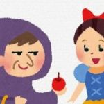 笠の不良在庫をお地蔵様に寄付した笠地蔵、カード払いで5%ポイント還元されるマッチ売りの少女… #会計力高い童話 – Togetter