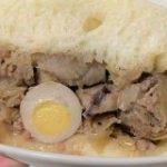 こんな『豚まん』はじめて!角煮がゴロゴロ&ウズラの卵入りだよ~!! 岡山「山珍」 | ロケットニュース24