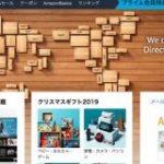 【朗報】Amazonが方針転換「日本に納税します」 : IT速報