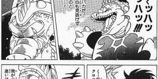 『ダイの大冒険』完全新作アニメ化に対して獣王クロコダインの活躍を期待する人たち。「強靭さと人望を兼ね備える最強キャラ」など - Togetter