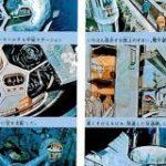1970年の大阪万博で想像された『50年後の日本』の姿に「あと10日でなんとかするのか」「大自然の驚異くらいしか再現できてねぇ」 – Togetter