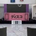 ドバイに行っている人から現地のディスコ情報が送られてきた→日本語看板のコレジャナイ感!でも愛がまっすぐ伝わってくるよね! – Togetter