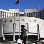 中国人民銀行、主要都市でデジタル通貨のテスト運用をまもなく開始【報道】 – BRIDGE