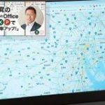 【第29回】GoogleマップにExcelのデータを表示する(1) | スマートワーク総研