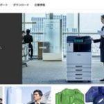 富士フイルム、2021年3月末で米ゼロックスとの販売提携解消へ : IT速報