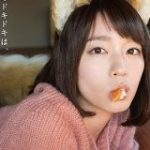 吉岡里帆さん扮するどんぎつねさんの写真集が「どん兵衛」公式で公開!「妄想全開な件」「公式が本気」「冬コミにありそう」 – Togetter