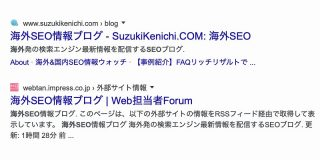Google、ファビコン表示が目立つPC検索結果を導入 | 海外SEO情報ブログ