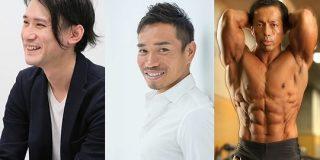 ヘルスケア×フードテックのMiL(ミル)、シリーズAラウンドで約1.8億円を調達-オイラ大地、長友佑都氏、バズーカ岡田氏から ? BRIDGE