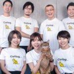 猫専用バイオロギングデバイス「Catlog」開発のRABOが1億円調達、Shiftall岩佐氏がハードウェア顧問に | TechCrunch