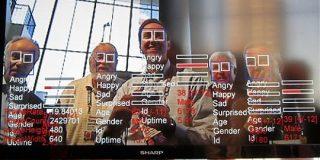 公共の場での顔認識技術の使用禁止をEUが検討中 - GIGAZINE