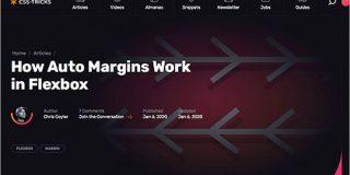 CSS Flexboxでナビゲーションを実装する時に役立つ、オートマージン(margin: auto;)の便利な使い方 | コリス