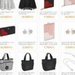 イギリス発祥のコスメ ファッションブランド「MARY QUANT (マリークヮント)」の海外EC販売をBuyeeがサポート開始|BEENOS株式会社