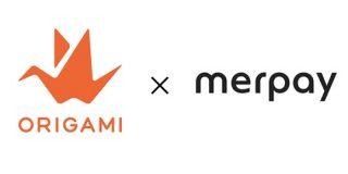 【悲報】みんな大好きOrigami Pay、メルカリに買収される。今後はメルペイに統合へ : IT速報