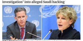 ベゾス氏のプライバシー流出、サウジ皇太子のWhatsAppが関与の可能性を国連が指摘 - ITmedia