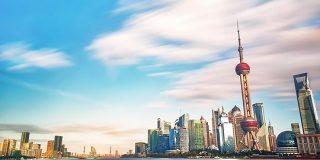 中国「WeWork China」売却か - BRIDGE
