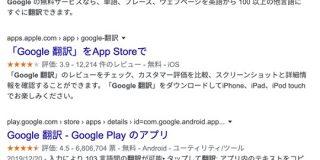 GoogleのPC検索からファビコンが消えた、ユーザーには目障りだったから!? | 海外SEO情報ブログ