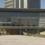政府のデジタル透明化法案 概要まとまる | NHKニュース