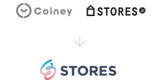「Coiney」と「STORES.jp」、4月からサービスブランドを統合し「STORES(ストアーズ)」に - BRIDGE