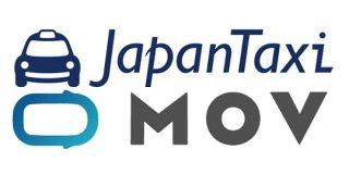 タクシー配車サービスのJapanTaxiがDeNAのMOVを吸収、DeNAはJapanTaxiの共同筆頭株主に | TechCrunch