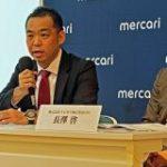 メルカリの19年度上半期、最終赤字141億円 メルペイと米国事業への投資続く – ITmedia