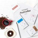 月額1480円からのコーヒーサブスク「PostCoffee」は自分に合ったコーヒーが定期的に届く | TechCrunch