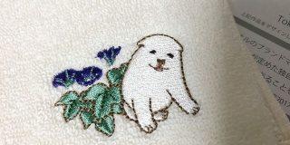 画家・円山応挙が描いた子犬のグッズがめちゃくちゃ癒される!ハンドタオルやクリアファイルなど、何ともいえない表情がよき - Togetter