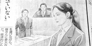 読売新聞に掲載されている沢尻エリカさんの法廷画がやたら力が入ってる→他社の法廷画も集まり、それぞれの違いが見えて面白い - Togetter