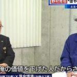 ノムさんと原監督・落合監督の名将対談 : なんJ(まとめては)いかんのか?